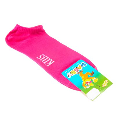 Κορίτσι | 6-16 Ετών | Κάλτσες