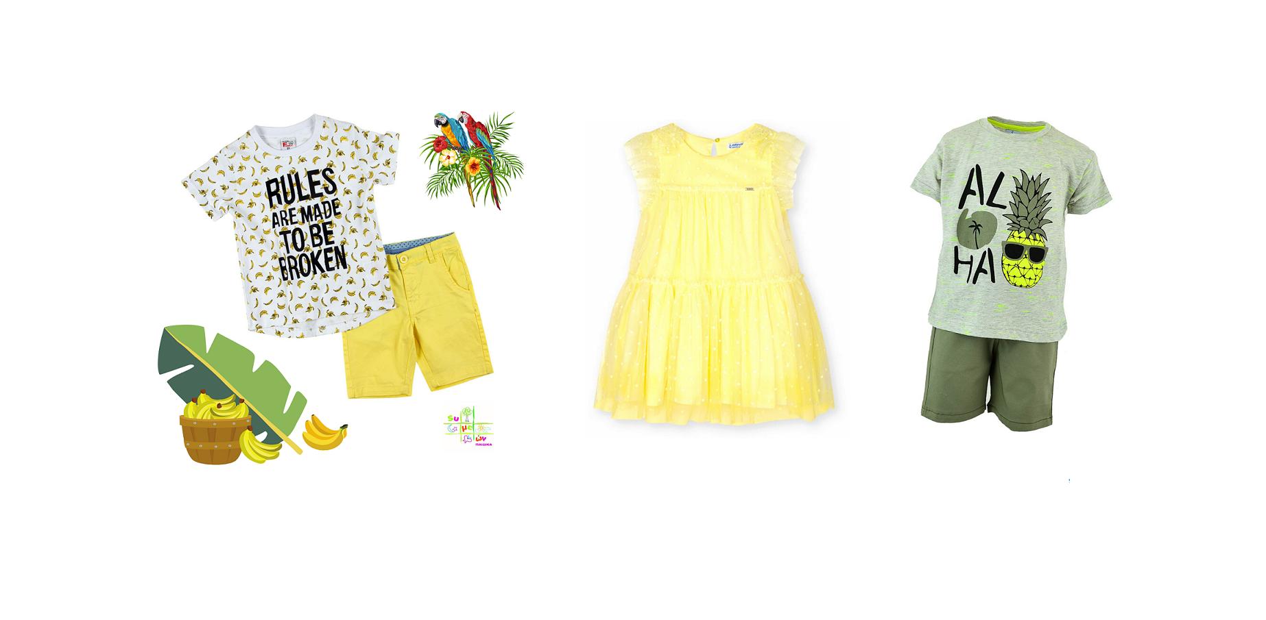 Μοντέρνα καλοκαιρινά παιδικά ρούχα Παιδικά Συμεών